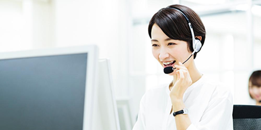 メール/チャット/Web会議によるお問い合わせ対応を実施